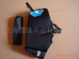 全自動三折傘、自開自收3折傘、自開自收折疊廣告傘