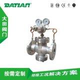 氣體減壓閥,蒸汽減壓閥-大田閥門