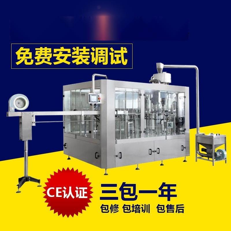 CGF液体灌装机 三合一灌装机生产线