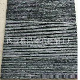 江西黑色石材批发 文化石电视背景墙 生态环保 流水石 凹凸流水面