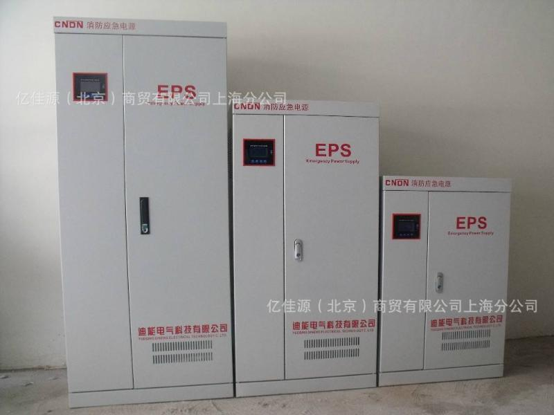 單相EPS-8KW照明消防應急電源