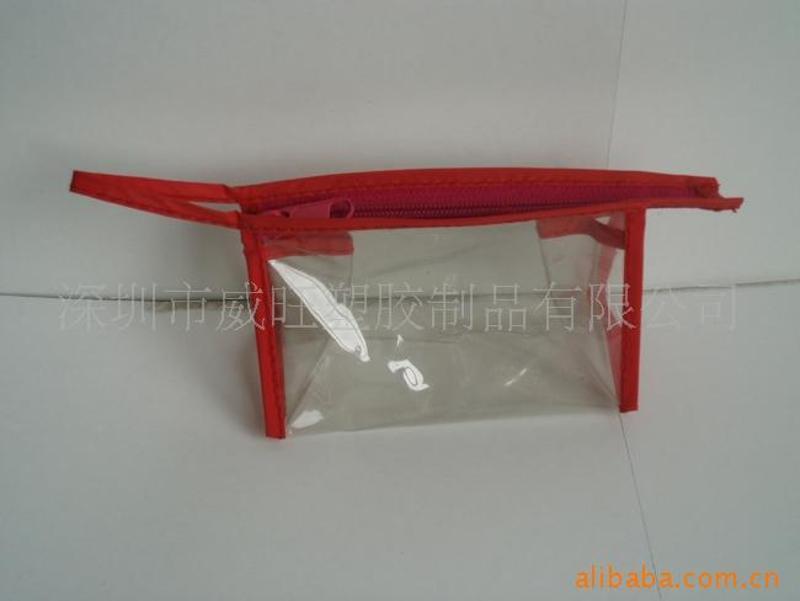 深圳廠家生產PVC化妝袋,PVC包裝袋