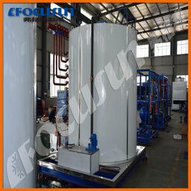 弗格森日产40T片冰机FIF-400WH工业用冰