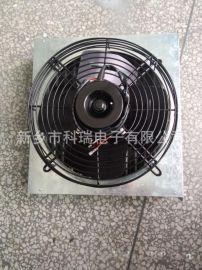 冷凝器----冷干机用冷凝器       18530225045