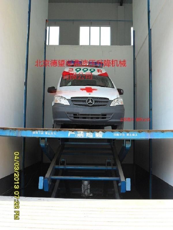 专供固定式升降平台,液压升降平机,电动汽车升降货梯,专业定制