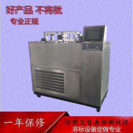 高低温油槽 恒温油槽 低温油槽 冷热交替油槽