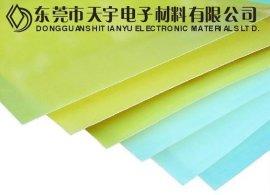 FR-4黄色环氧板