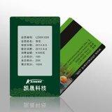 可視卡製作、深圳可視卡、可視卡廠家
