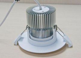 供应COB筒灯 led天花射灯COB 商业照明led射灯 厂家直销(CS0501W7)