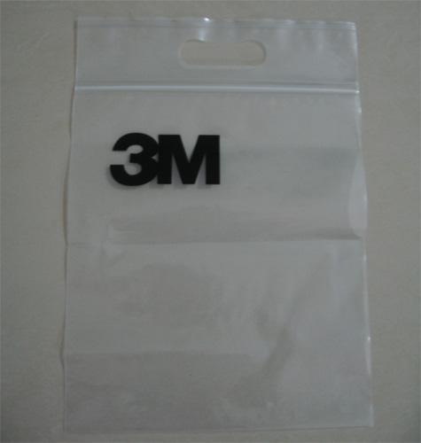 PE透明塑料电子产品手挽袋 (012)