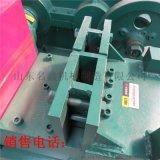 新型廢舊鋼筋雙頭下料機 廢舊彎曲鋼筋切斷機設備