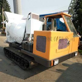 生产履带混凝土搅拌罐车 履带式混凝土运输车厂家