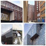 西昌高铁站冲孔铝单板 幕墙冲孔铝单板商家