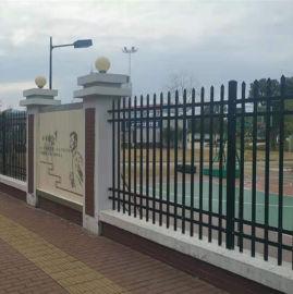 园林喷塑护栏锌钢护栏围墙隔离栅