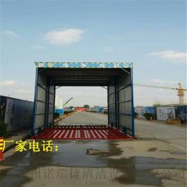 现货供应(安阳水泥厂门口车辆冲洗设备)联系电话