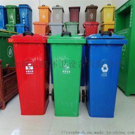 240升垃圾桶 镀锌板垃圾桶生产厂家