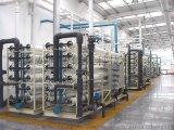 半导体生产废水处理设备 废水中水回用处理设备