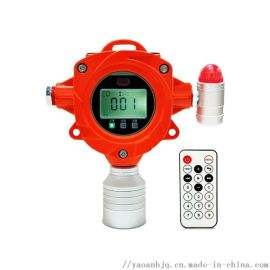 有毒气体探测器YA-D300
