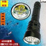 4灯珠L2专业超亮潜水手电筒强光 充电水下打鱼