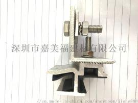 石材挂件6063-T5铝合金陶土板挂件 深圳光明永牢4x50陶土挂件