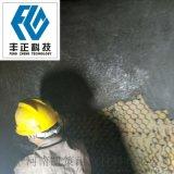 陶瓷耐磨胶泥 电厂高温耐磨料厂家