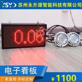 数字压力表双色P10单元板显示