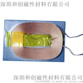 无线充隔磁片 无线充电器发射端和接收端线圈用隔磁片
