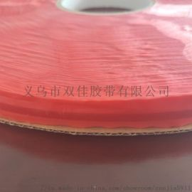 中胶PE封缄胶带 自粘袋封口胶 双佳胶带厂招经销商