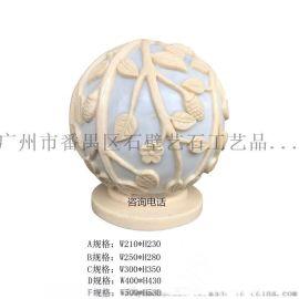 人造砂岩灯罩欧式灯罩雕塑酒店装饰灯箱摆件