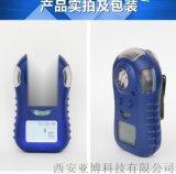 西安有毒氣體檢測報警器諮詢13991912285
