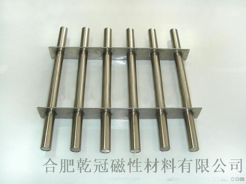 **磁力架 磁力架除铁  注塑机磁力架