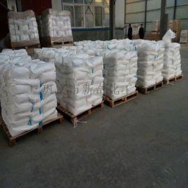 西安聚丙烯酰胺厂家批发直销