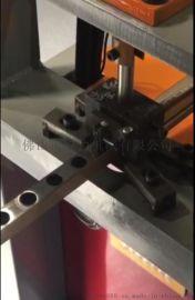 方管切断机液压打孔机不锈钢防护网开孔器