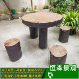 仿树皮圆桌凳 仿木景观桌凳 园林小品制作厂家