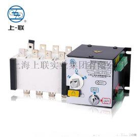 上海人民双电源,HGLD双电源自动转换开关PC极