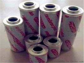 贺德克 液压油滤芯 0110D005ON高压
