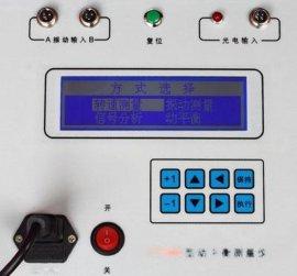 VT800型现场动平衡测量仪性能好