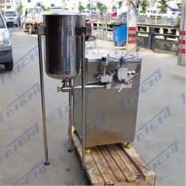 奶吧小型高压均质机牛奶带斗均质机