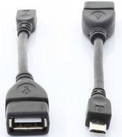 轻巧方便 10cm  USB A母转Micro usb公 OTG线 micro usb数据线