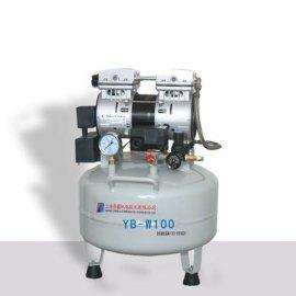 小型活塞式静音空压机YB-W100