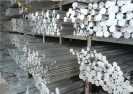 鋁棒/鋁棒價格/鋁棒規格/6063鋁棒