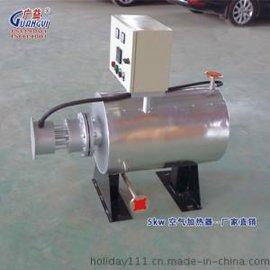 江苏瑞源 厂家直销【广益】 2014小功率空气加热器火热销售中