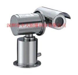 防爆一体化摄像机深圳高清监控防爆摄像机