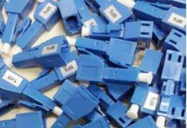 阴阳式 LC光纤衰减器 公母式LC光纤衰减器 fiber Optical Attenuator