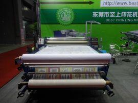 滚筒升华转印,滚筒织带转移印花机,数码转印机