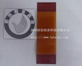 FPC柔性排线FPC测试排线FPC焊接排线