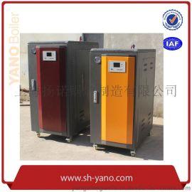 结晶釜、反应釜加温专用电蒸汽锅炉 蒸汽发生器