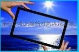 光學玻璃清洗劑,光學鏡片、有機玻、鋼化玻璃、儀表玻璃等的清洗GLS-365