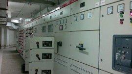 维修安装配电柜, 配电柜定做