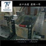 三维柔性焊接工装夹具 柔性焊接平台 组合夹具 铸铁平台焊接工装